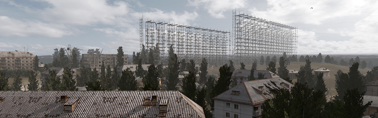 Limansk 1 – Anomaly