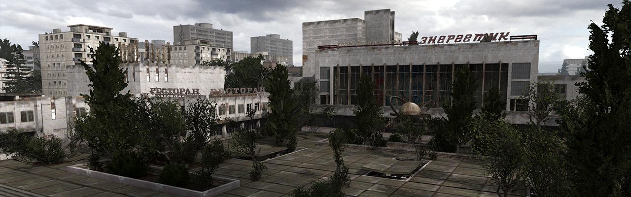 Pripyat 2 – Anomaly