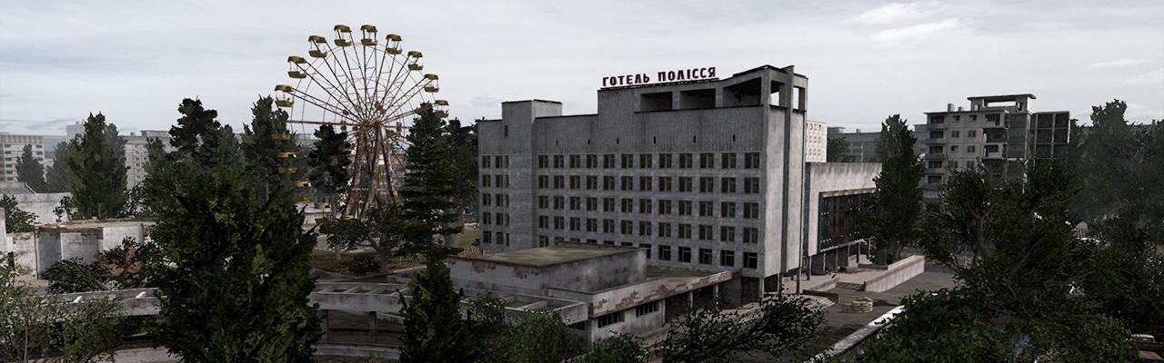 Pripyat 3 – Anomaly